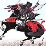 Japon Bushis et Samourais