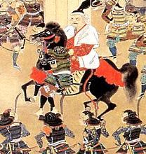 Japon Les Grandes Batailles de son Histoire