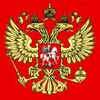 Russie Armée Impériale  Russe 1914 1917 2e Partie