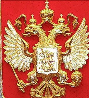 Russie Armée Impériale Russe 1814  Drapeaux