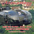 L'Alouette III