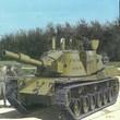 USA MBT 70
