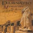 Rome Damnatio Memoria