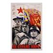 URSS 1945 L Armée  Rouge vue par H. Knotel