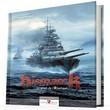 Le Cuirassé Bismarck