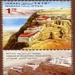 Israël Batailles Massada 73 Ap JC