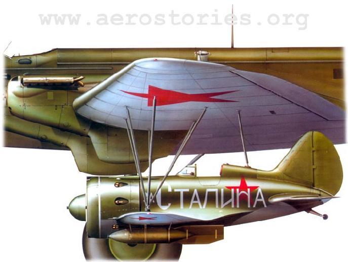 Aviation Les Aéronefs parasites