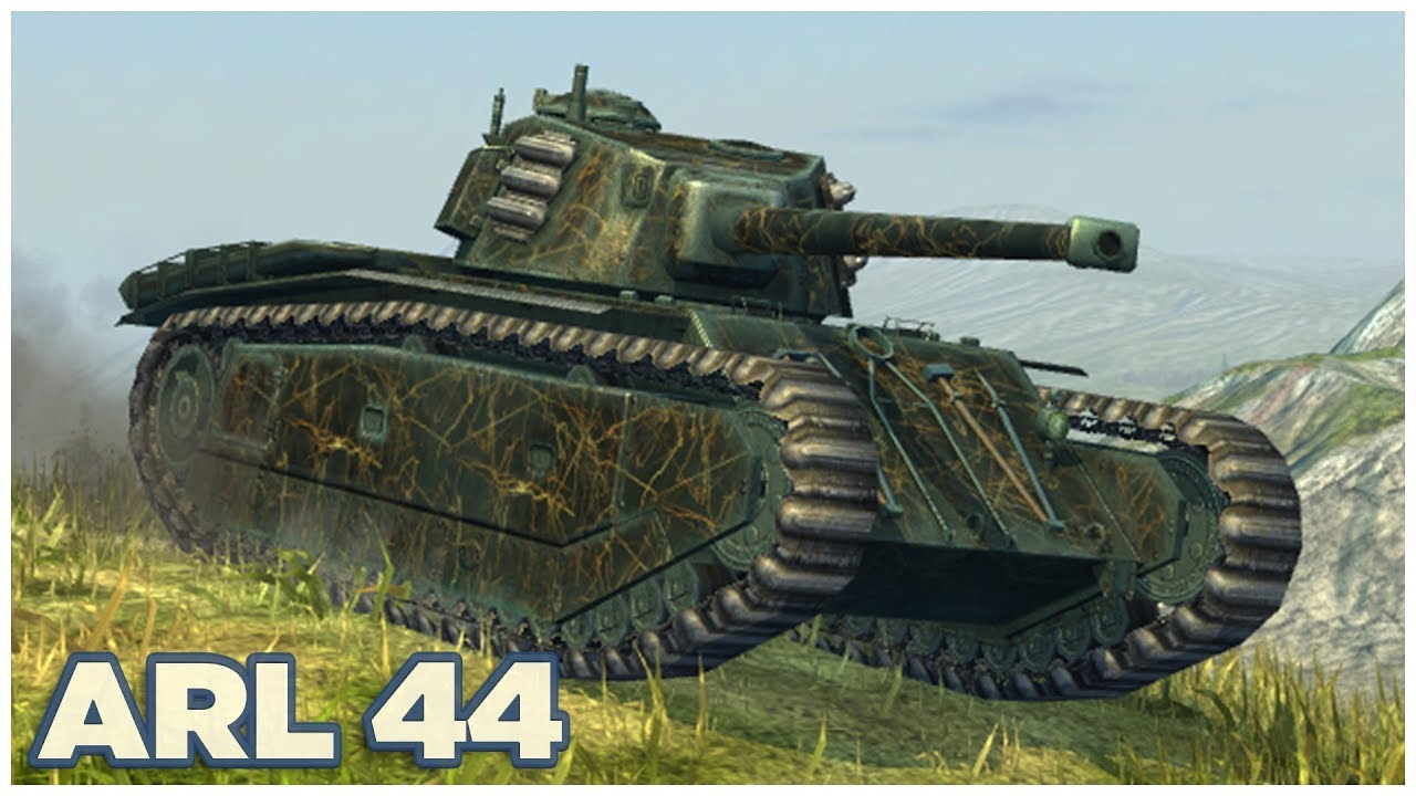 France Blindés 1951  ARL 44  TM