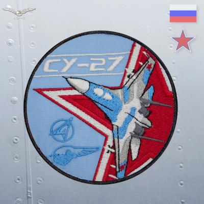 URSS Aviation Le SU 27 Flanker 1e Partie Son Développement