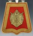 France Napoleon III 1852 Garde Imperiale Le Régiment des Guides