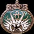 France Napoleon III 1856 Garde Imperiale Le Régiment des Dragons Impératrice