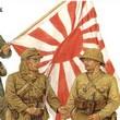 Japon PTO Les Fortifications Japonaises