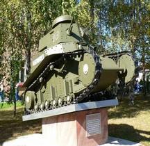 MS-1 Maliy Soprovozhdeniya-Perviy T18 Kubinka