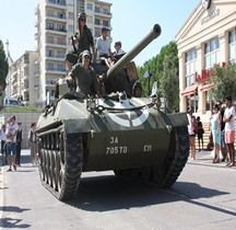 Tank Destroyer M 18 Hellcat Montpellier