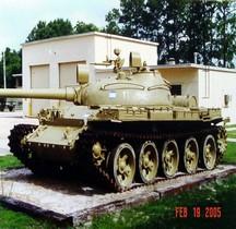 T 62 A USA