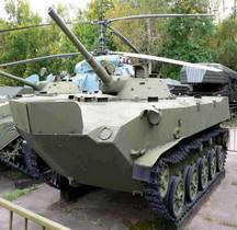 BMD 1( Boyevaya Mashina Desanta ) Moscou