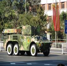 Missile Sol Air HongQi 7B HQ 7B Véhicule Suivi Tir