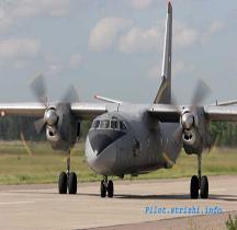 Antonov 26 Curl Hongrie