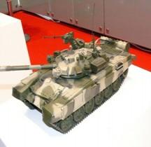 T 90 S Maquette Eurosatory 2008