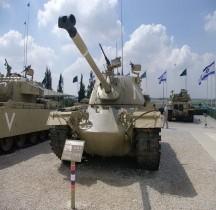Magach 3 M-48 a2 Yad la Shiryon Israel