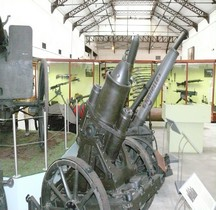 24cm Minenwerfer Schwerere aA sMW Bruxelles