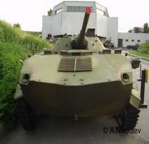 BMD 1( Boyevaya Mashina Desanta ) Minsk