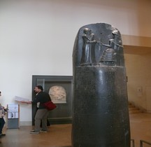 Mesopotamie Babylone Code d 'Hammourabi  Paris