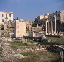 Athènes Bibliothèque d'Hadrien