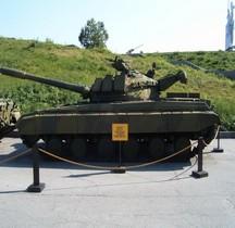 T 64 B