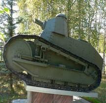 KS1 Boets za Svobodu, tovarishch Lenin Kubinka