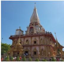Thaïlande Phuket Temple Chaitharam Temple