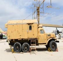 Radar  P-12 Spoon Rest A ZIL 157 Yenisei Israel