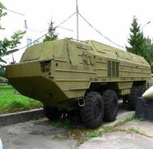 9K 714 Oka SS 23 Moscou