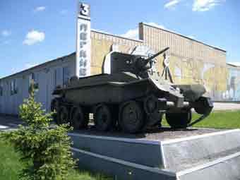 BT 2 Kubinka