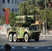 Missile SOl Air HongQi 7B HQ 7B Véhicule de Tir Pé