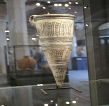 Grèce Mycènes Rhyton Louvre