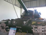 Conqueror FV 214 Mark I Bovington