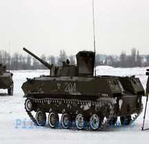BMD 1( Boyevaya Mashina Desanta )
