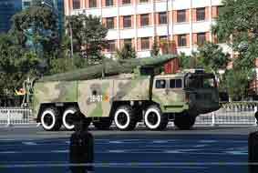 Missile Sol Sol Dong Feng 15 Pékin