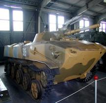 BMD 1( Boyevaya Mashina Desanta ) Koubinka