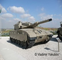 Merkava Siman 3  Yad la Shiryon Israel