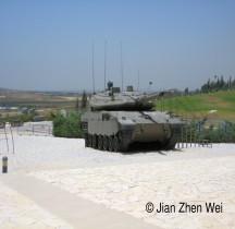 Merkava Siman 4  Yad la Shiryon Israel