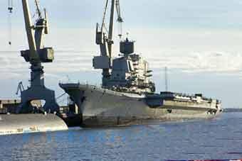 Porte Aeronefs Admiral Gorshkov