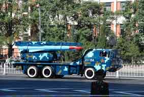 Missile Sol Air HongQi 12 HQ 12 Pékin
