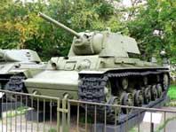 KV 1 Model 1941 Moscou
