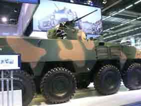 RG 41 Prototype Eurosatory 2010