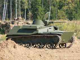 T 30 Kubinka