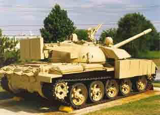 T 55 Enigma USA