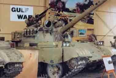 Type 69 Bovington