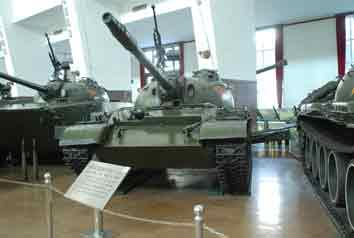 Type 62 Pekin